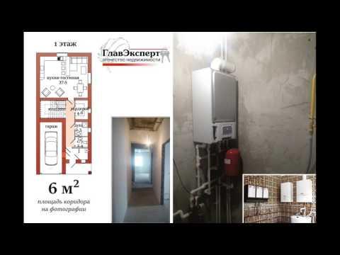 Купить дом в Барнауле|Продажа домов| Дом в Барнауле, пос. Лесной