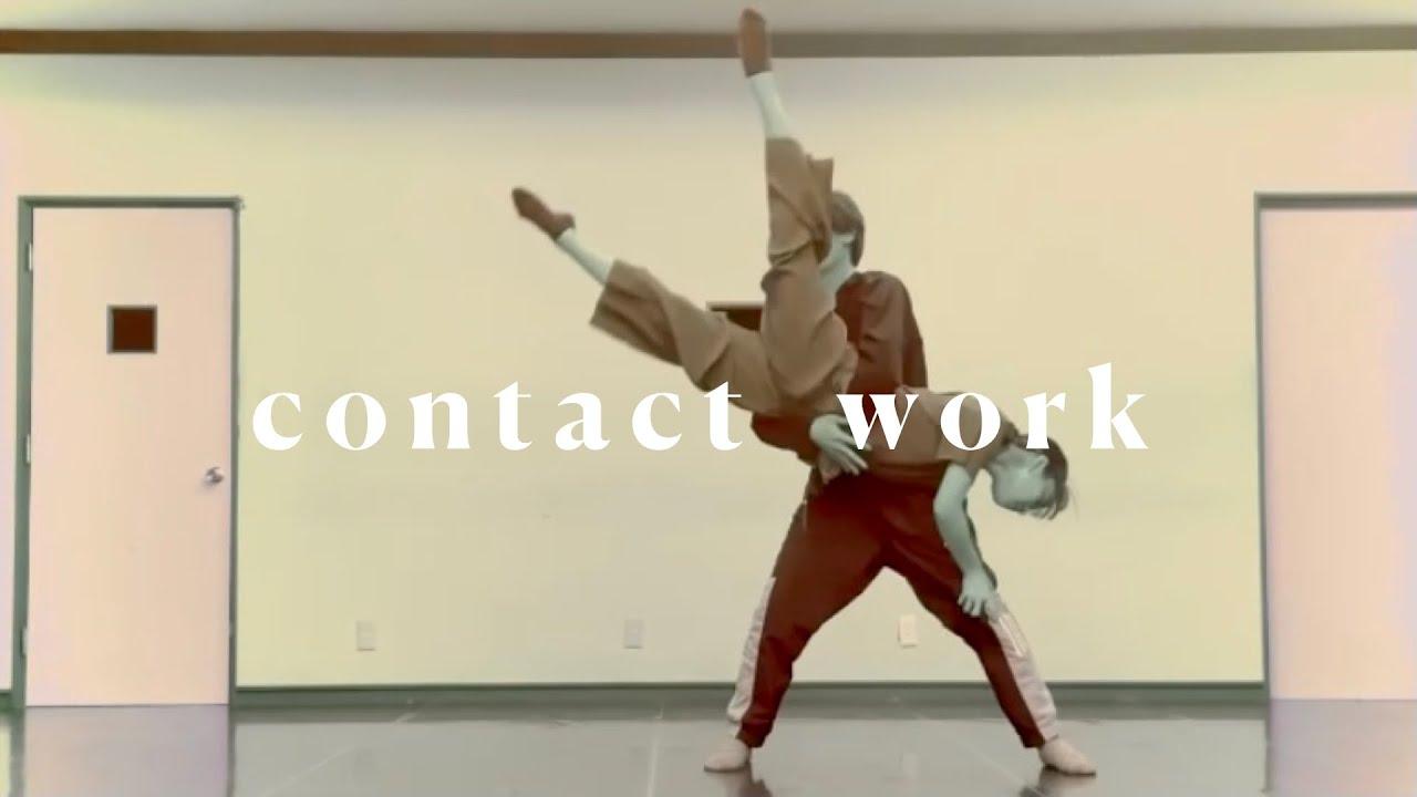 コンテンポラリーダンスの【コンタクトワーク】