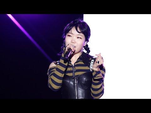 170916 악동뮤지션(AKMU) - I Love You [썸데이페스티벌] 4K 직캠 By 비몽