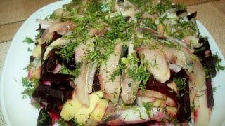 Салат свекольный с сельдью