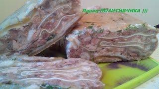 Домашняя ветчина (сальтисон )из свиной рульки