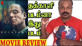 The Occupant 2020 Netflix Spanish Thriller Movie Review In Tamil By Jackie Sekar | Javier Gutierrez