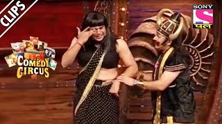 comedy circus old clips