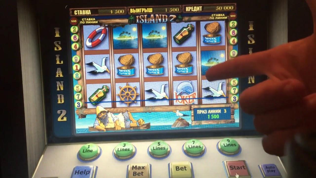 Игровые автоматы схемы победы название казино онлайн