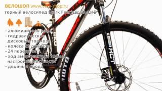обзор горного велосипеда Stark Funriser 29.4 HD