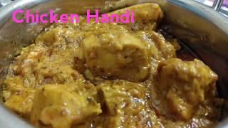 Chicken Handi Recipe -Ramadan Special Chicken Handi -Tasty Delicious Recipe -Chicken Handi