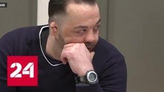 Смотреть видео Шокирующая история: в Германии медбрат-убийца ставил опыты на пациентах - Россия 24 онлайн