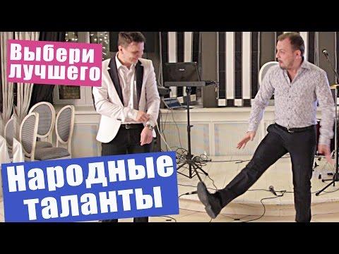 Видео: Зажгли по-солдатски. Народный Махор 2