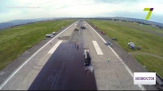 Взлетно-посадочную полосу Одесского аэропорта реконструируют
