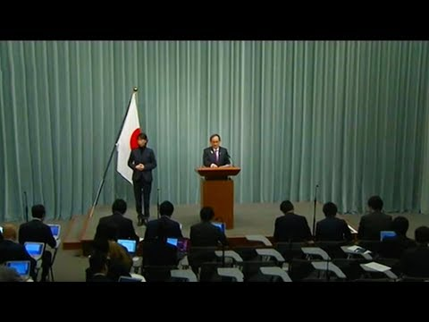 Download Youtube: Tokyo to freeze DPRK assets of 19 companies