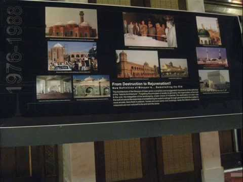 History of Pakistani Architect Pictures 23 June 2009 PC Hotel Lahore Pakistan