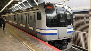 E217系クラY-3編成+クラY-124編成横浜発車