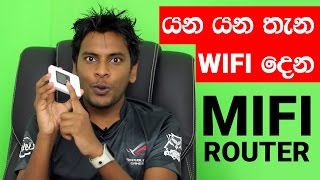 How to work with MIFI router - Portable Mobile WIFI Router Review Explained in Sinhala Sri Lanka