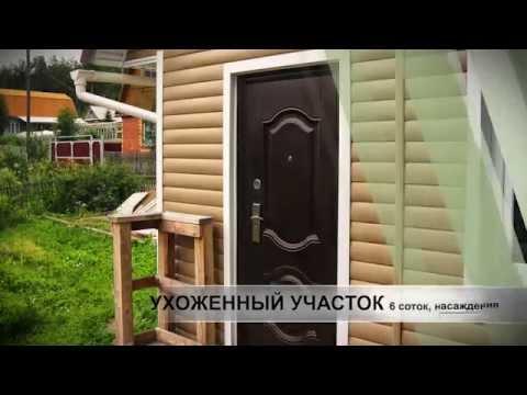Дача на территории заповедника Красноярские Столбы.