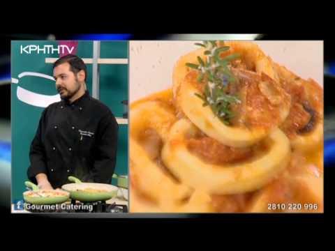 """Εκπομπή """"GOURMET"""" με Καλαμάρι ντομάτα και ελιές και Παέλια Βαλενθιάνα"""