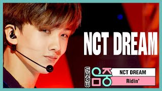 Gambar cover [쇼! 음악중심] 엔시티 드림 -라이딩 (NCT Dream -Ridin') 20200502