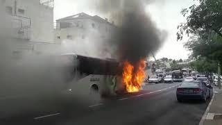 אוטובוס עולה באש בביתר