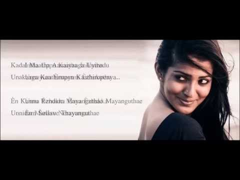 Innum Konjam Naeram  Song With Lyrics