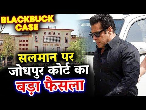 BREAKING NEWS : Salman Khan को...