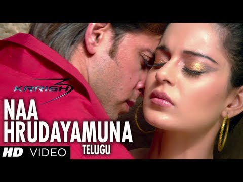 Download Naa Hrudayamuna Video Song HD - Krrish 3 Telugu - Hrithik Roshan, Kangana Ranaut
