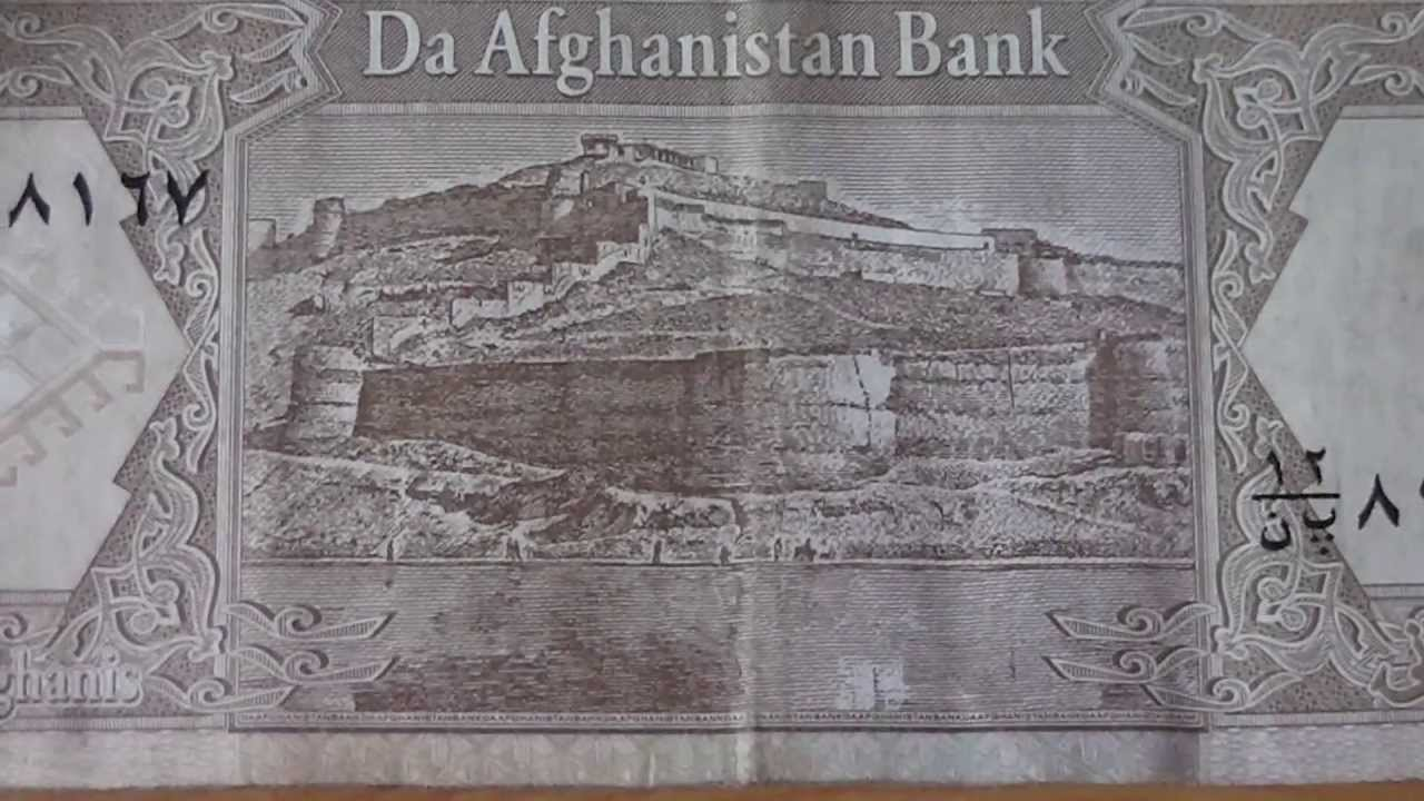 Da Afghanistan Bank The 5 Afghanis Papermoney Note From 1939