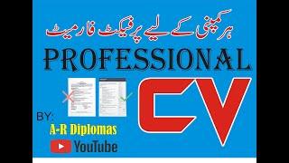 AR Diploma ile güçlü bir CV nasıl