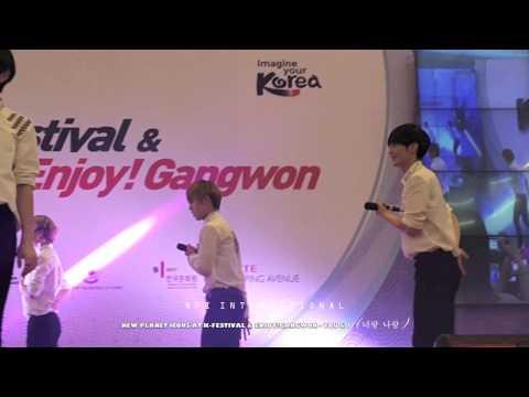[150502] NPI - You & I 너랑 나랑 at K Festival & Enjoy!Gangwon