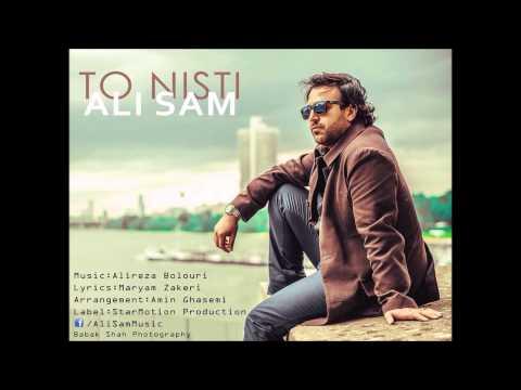 Ali Sam - To Nisti - HQ