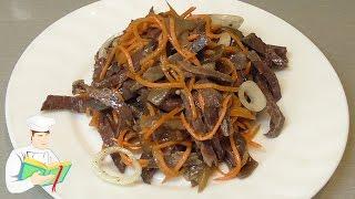 Салат с легких маринованных грибов корейской морковки и маринованного лука рецепт