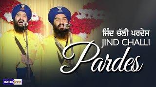 Jind Chali Pardes | ਿਜੰਦ ਚੱਲੀ ਪਰਦੇਸ | Kavisher Bhai Mehal Singh Chandigarh | IsherTV | HD