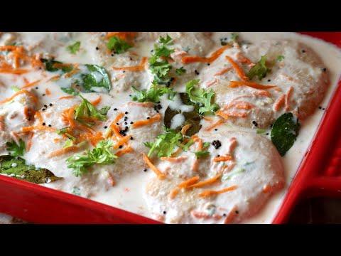 South Indian style dahi vada recipe curd vada recipe thair vadai recipe perugu vada recipe