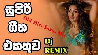 Old Sinhala Songs Dance Nonstop Dj Remix Best Music 2018 - Latest Top Hits (New Songs Playlist)