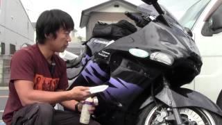 バイクの洗車の仕方(シャンプーのかけ方 クイックシャンプーを使っています thumbnail
