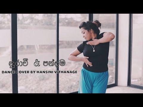 Nurawee & Pandama   Dance Cover