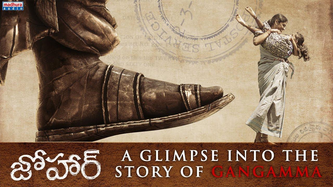 Glimpse Of Gangamma Story From Johaar | Easwari Rao | Ankith Koyya | Esther Anil | Teja Marni