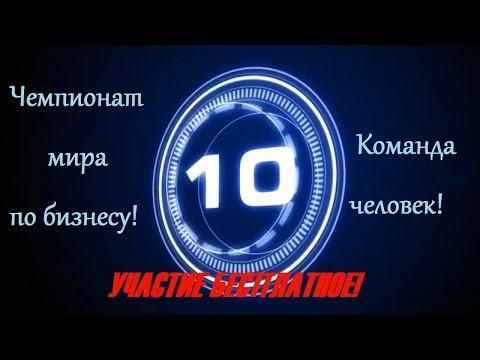 Видео Артем Васильев - 193 -