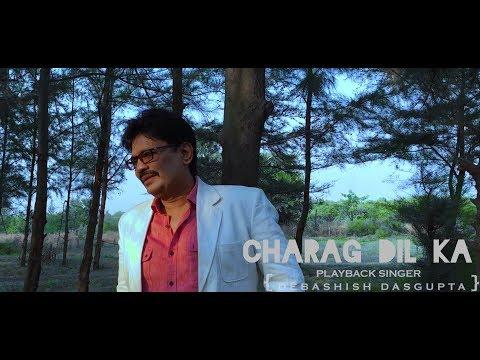 Charag Dil Ka Jalao - Cover | Debashish Dasgupta | Rafi Sahab |
