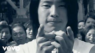 吳建豪 Vanness Wu - My Friend (Clean Version)