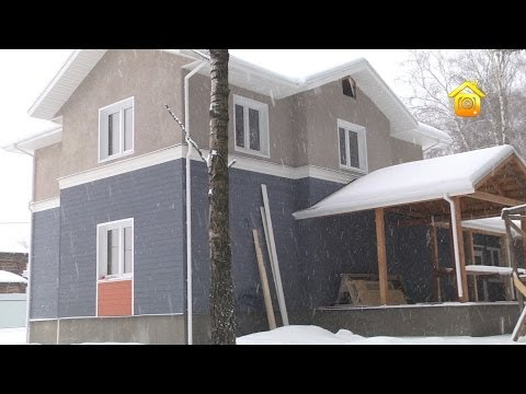 Строим свой энергоэффективный дом с минимальными счетами за отопление и электроснабжение