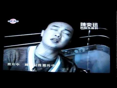 陳奕迅 - 李香蘭 (原唱:張學友) (完整版) @ 陳奕迅的陌生派對
