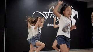 Dancehall. Открытый урок 6-7 лет. Педагог Оля Ряжа