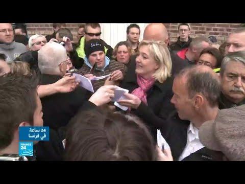 فرنسا.. زعيمة اليمين المتطرف مارين لوبان تحال للمحكمة الجنائية  - 17:55-2019 / 6 / 14