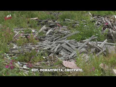 Как убирают свалки в Петрозаводске