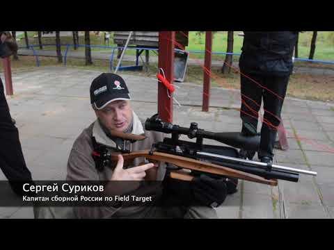 Вопрос: Как стрелять из винтовки?
