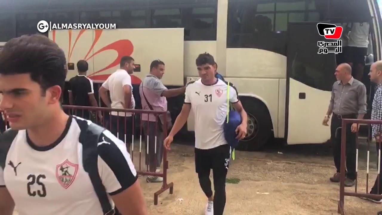 المصري اليوم:وصول فريق الزمالك لملعب لاديور لخوض مباراة جينيراسيون في دوري ابطال افريقيا