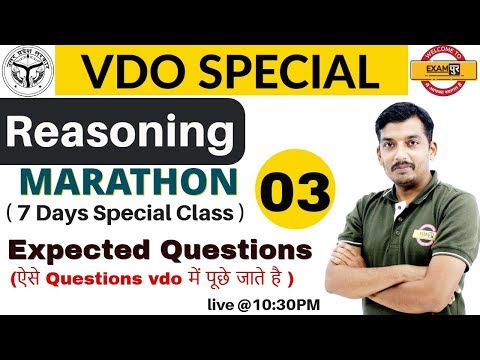 ## VDO SPECIAL ##| REASONING   MARATHON  | by Anil Sir || Expected Questions | Class 03