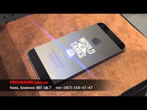 Лазерная гравировка World of Tanks на крышку телефона iPhone 5S