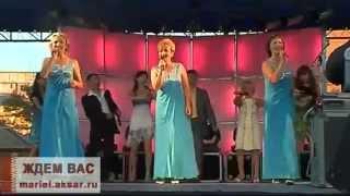 Марийская песня : Ончал шинчашкем