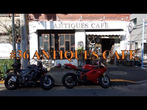 #36 Motovlog Z1000 ANTIQUES CAFE