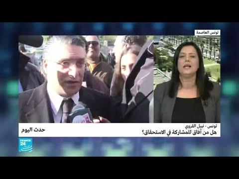 تونس- نبيل القروي.. هل من آفاق للمشاركة في الاستحقاق؟  - نشر قبل 2 ساعة